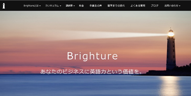 brighture