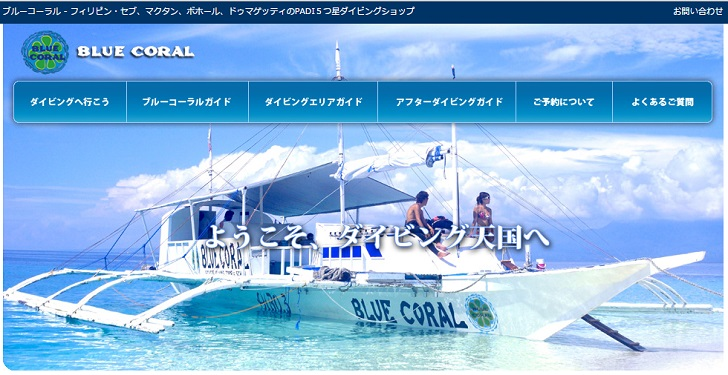blue-coral